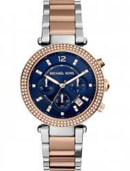 Наручные часы Michael Kors MK6141, стоимость: 22440 руб.