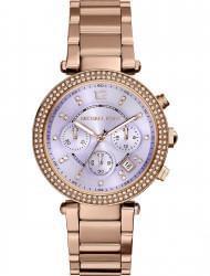 Наручные часы Michael Kors MK6169, стоимость: 22440 руб.