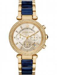 Наручные часы Michael Kors MK6238, стоимость: 14810 руб.