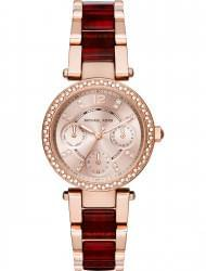 Наручные часы Michael Kors MK6239, стоимость: 14810 руб.