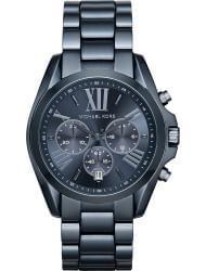 Наручные часы Michael Kors MK6248, стоимость: 16600 руб.