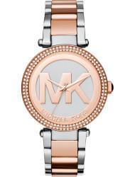 Наручные часы Michael Kors MK6314, стоимость: 12490 руб.