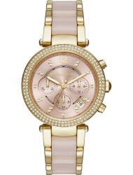 Наручные часы Michael Kors MK6326, стоимость: 26830 руб.