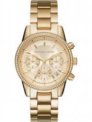 Наручные часы Michael Kors MK6356, стоимость: 14990 руб.