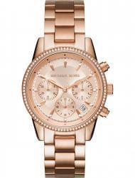 Наручные часы Michael Kors MK6357, стоимость: 24590 руб.