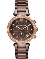 Наручные часы Michael Kors MK6378, стоимость: 13460 руб.