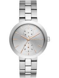 Наручные часы Michael Kors MK6407, стоимость: 22140 руб.