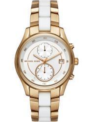 Наручные часы Michael Kors MK6466, стоимость: 14580 руб.