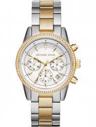 Наручные часы Michael Kors MK6474, стоимость: 14990 руб.