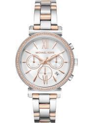 Наручные часы Michael Kors MK6558, стоимость: 26180 руб.