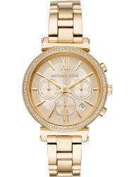 Наручные часы Michael Kors MK6559, стоимость: 15700 руб.
