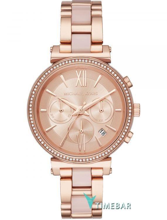 Наручные часы Michael Kors MK6560, стоимость: 13680 руб.