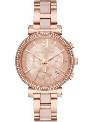 Наручные часы Michael Kors MK6560, стоимость: 24890 руб.