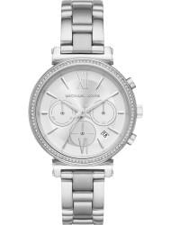 Wrist watch Michael Kors MK6575, cost: 329 €
