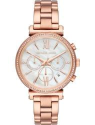 Wrist watch Michael Kors MK6576, cost: 329 €