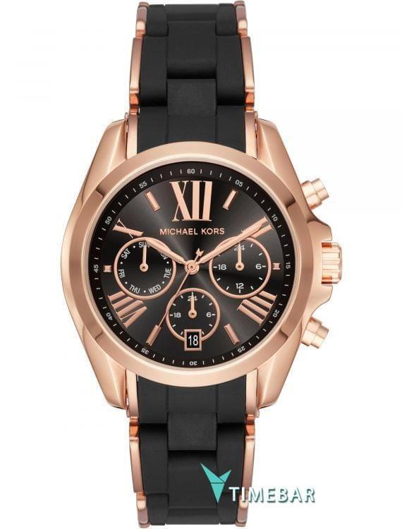 Наручные часы Michael Kors MK6580, стоимость: 26520 руб.