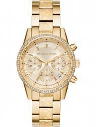 Наручные часы Michael Kors MK6597, стоимость: 26510 руб.