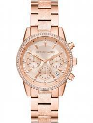 Наручные часы Michael Kors MK6598, стоимость: 26510 руб.