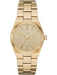 Наручные часы Michael Kors MK6623, стоимость: 21320 руб.