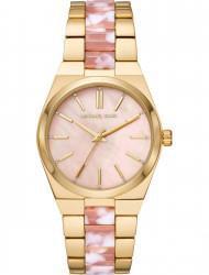 Wrist watch Michael Kors MK6650, cost: 299 €