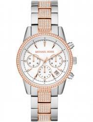 Wrist watch Michael Kors MK6651, cost: 349 €