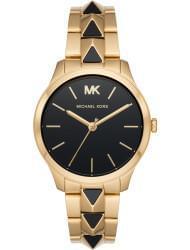 Наручные часы Michael Kors MK6669, стоимость: 24600 руб.