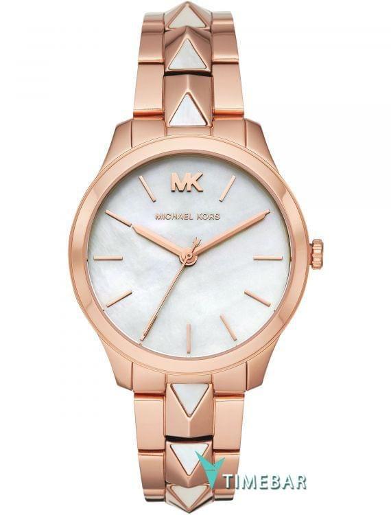 Наручные часы Michael Kors MK6671, стоимость: 12300 руб.