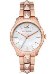 Наручные часы Michael Kors MK6671, стоимость: 14760 руб.