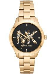 Наручные часы Michael Kors MK6682, стоимость: 11050 руб.
