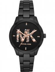 Наручные часы Michael Kors MK6683, стоимость: 10050 руб.
