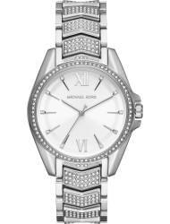 Wrist watch Michael Kors MK6687, cost: 349 €
