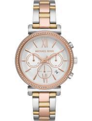 Wrist watch Michael Kors MK6688, cost: 349 €