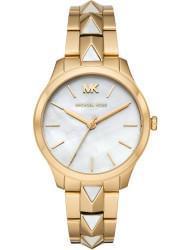 Наручные часы Michael Kors MK6689, стоимость: 14760 руб.