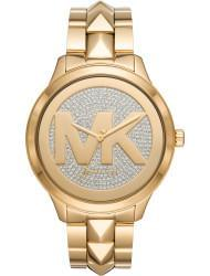 Наручные часы Michael Kors MK6714, стоимость: 28800 руб.
