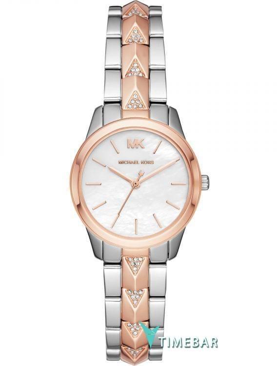 Наручные часы Michael Kors MK6717, стоимость: 11750 руб.