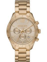 Wrist watch Michael Kors MK6795, cost: 309 €