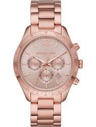Wrist watch Michael Kors MK6796, cost: 309 €