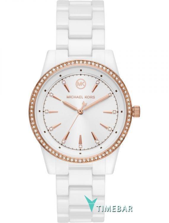 Wrist watch Michael Kors MK6837, cost: 329 €