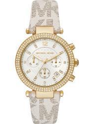 Wrist watch Michael Kors MK6916, cost: 269 €