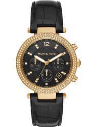 Watches Michael Kors MK6984, cost: 309 €