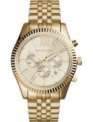 Wrist watch Michael Kors MK8281, cost: 319 €