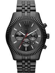 Наручные часы Michael Kors MK8320, стоимость: 16430 руб.