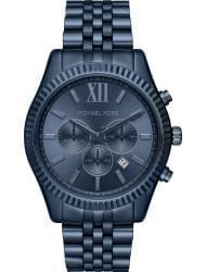 Наручные часы Michael Kors MK8480, стоимость: 17210 руб.