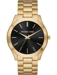 Wrist watch Michael Kors MK8621, cost: 219 €