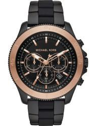 Wrist watch Michael Kors MK8666, cost: 359 €