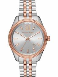 Wrist watch Michael Kors MK8753, cost: 309 €