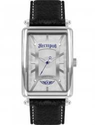 Наручные часы Нестеров H026402-00A, стоимость: 2500 руб.