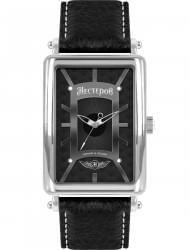 Наручные часы Нестеров H026402-00E, стоимость: 3630 руб.