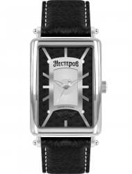 Наручные часы Нестеров H026402-00G, стоимость: 3630 руб.