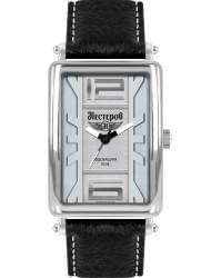 Наручные часы Нестеров H026402-05A, стоимость: 4890 руб.